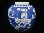 Vase_blue_and_white_asian