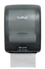 Georgia_pacific_sofpull_paper_towel_dispenser2