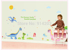 Dinosaur_park_wall_deco_removable_stickers